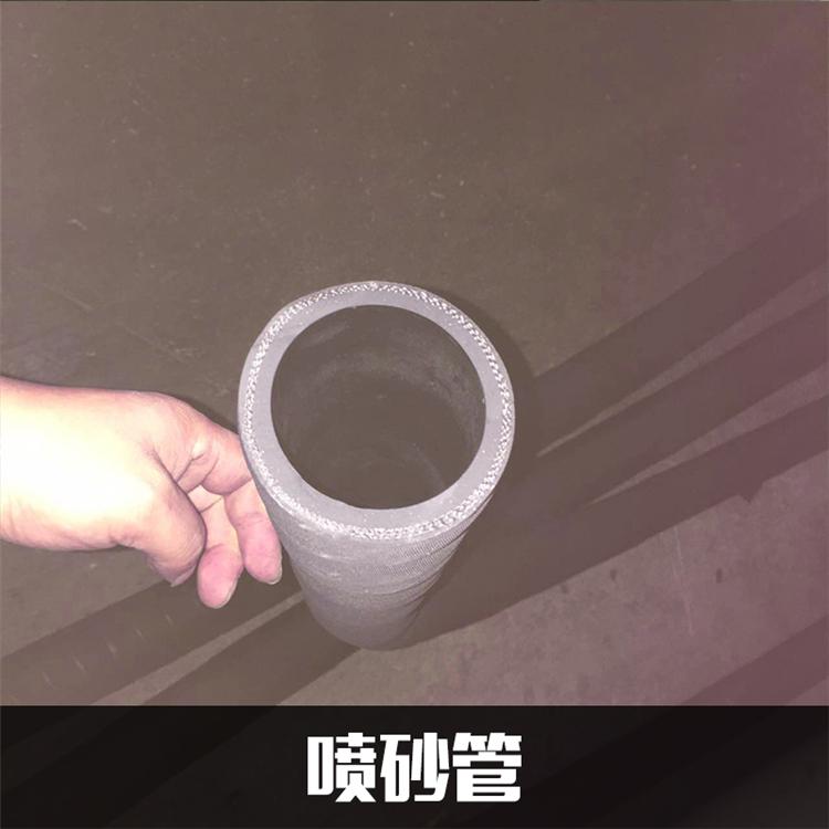 弘创厂家专销夹布喷砂橡胶软管 高压喷砂管 耐磨砂浆管 欢迎订购示例图3
