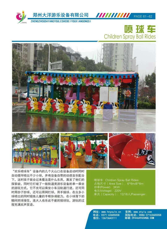 精品推荐室内游乐淘气堡 款式新颖 郑州大洋淘气堡儿童游乐园示例图54