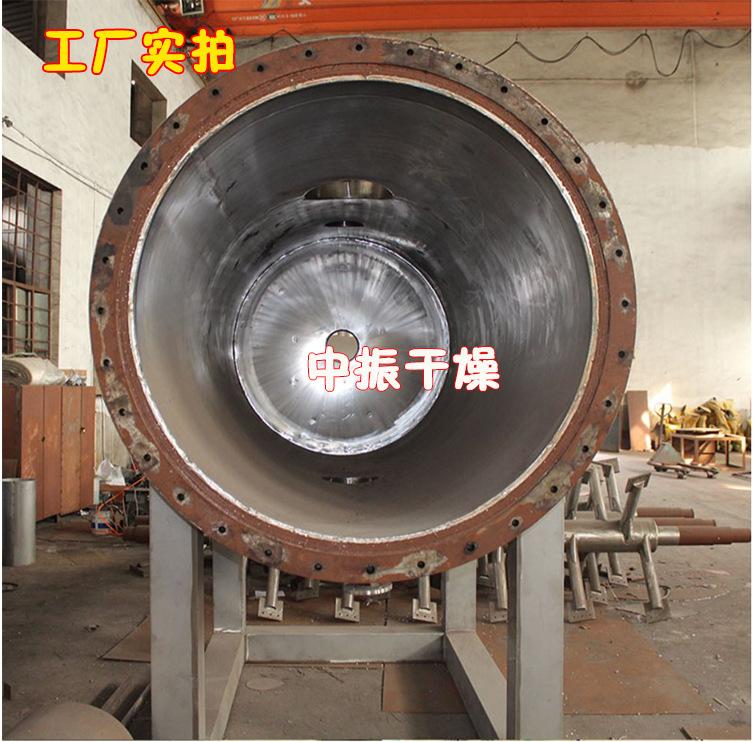 新款真空耙式干燥机 搅拌低温真空干燥设备 间硝基甲苯专用干燥机示例图15