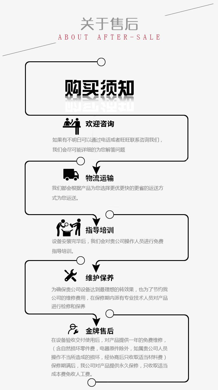 2018酱料自动炒锅 大块牛肉辣椒酱行星搅拌炒锅 免费安装调试示例图14