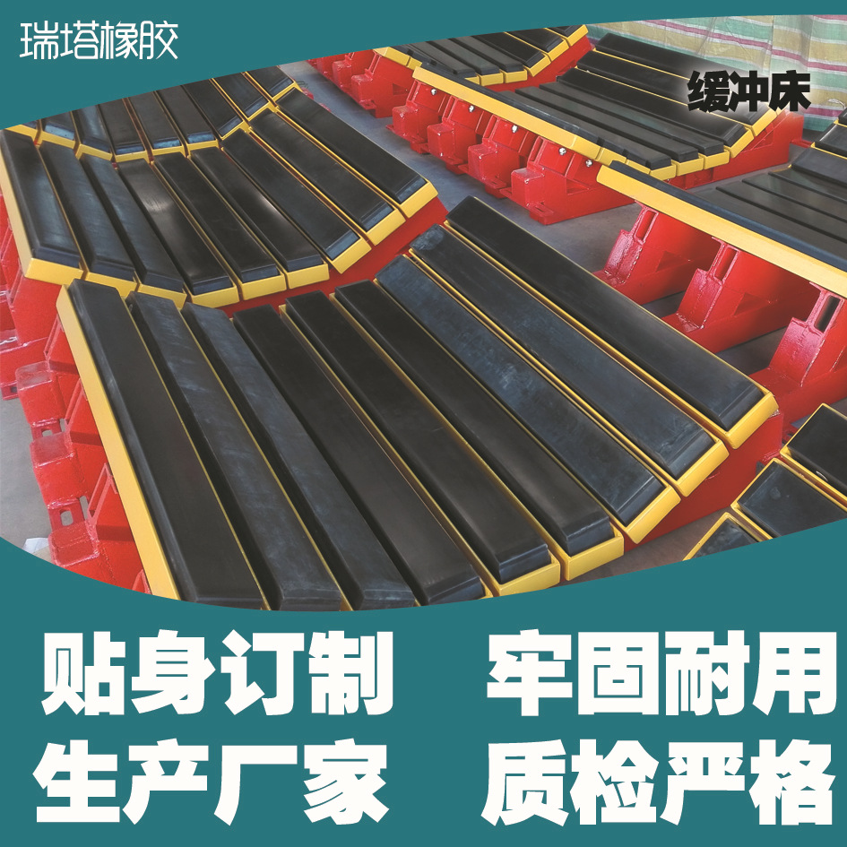 输煤机械厂专用缓冲条 阻燃抗静电耐磨缓冲条缓冲床示例图2