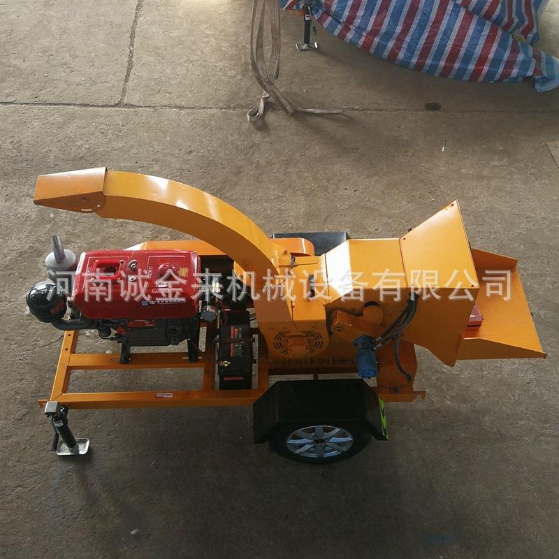 树枝粉碎机 移动式木材粉碎机 多功能木屑木粉机厂家支持订购示例图5