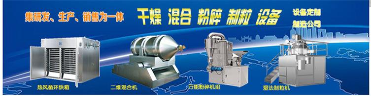 烘干箱热风循环烘箱 四门八车不锈钢烘干箱 蒸汽加热节能烘干设备示例图2