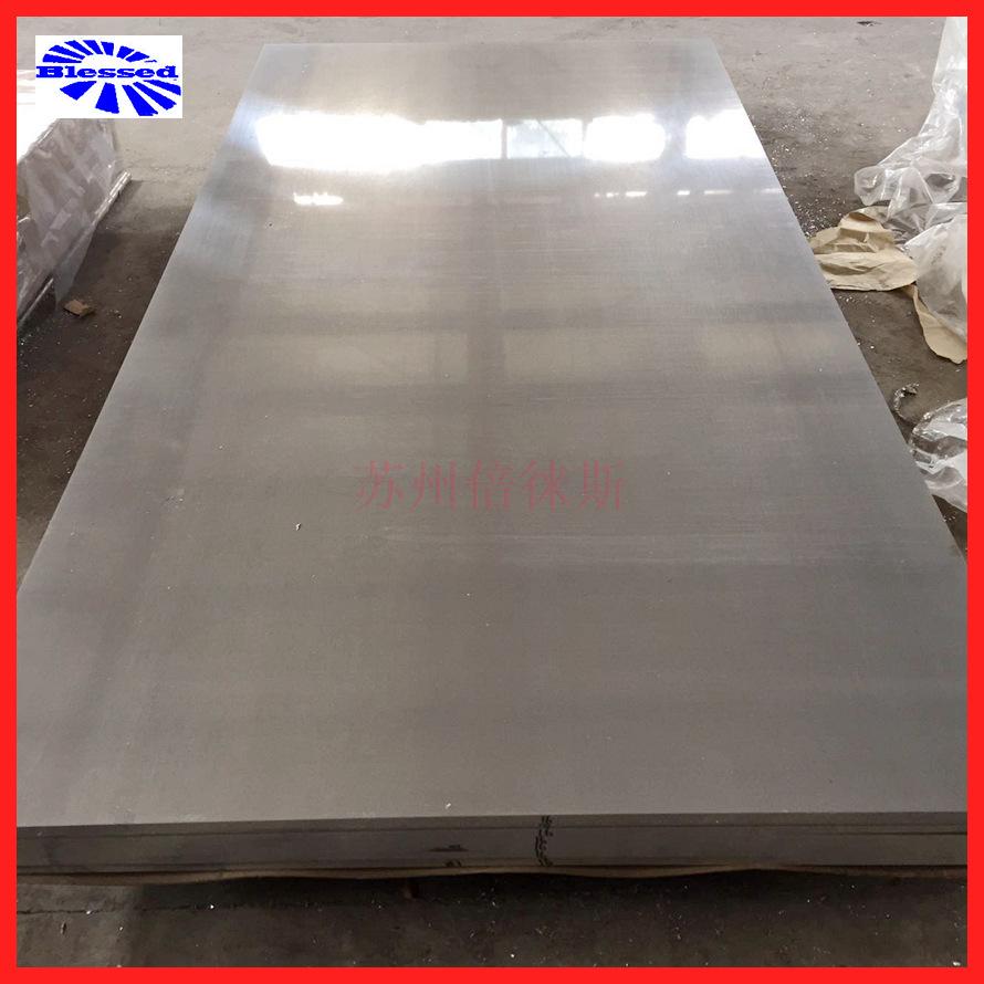 铝板 IMG_4024