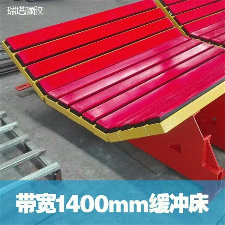 港口码头 高耐磨 吸收物料冲击 重型缓冲床示例图1