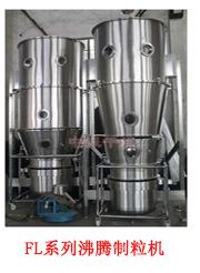 厂家直销YK160摇摆颗粒机 制粒机 中医药 食品 饲料制粒生产设备示例图32