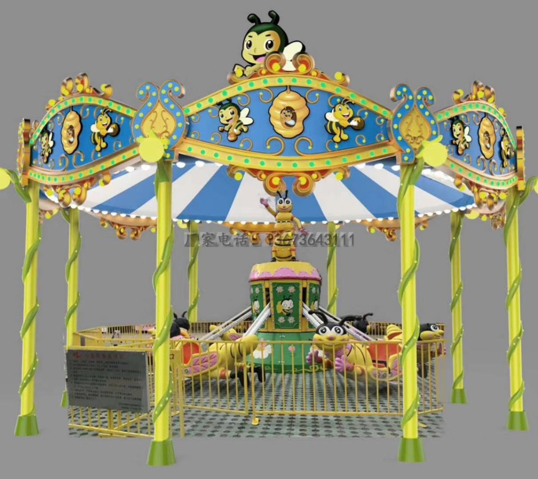 儿童游乐场游乐设备西瓜飞椅_16座旋转水果飞椅_郑州大洋水果旋风示例图29