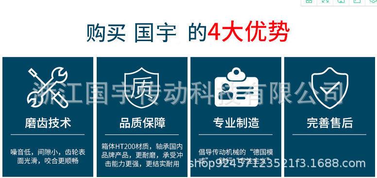 供应MJAT37减速机齿轮减速器变速机源头工厂示例图9