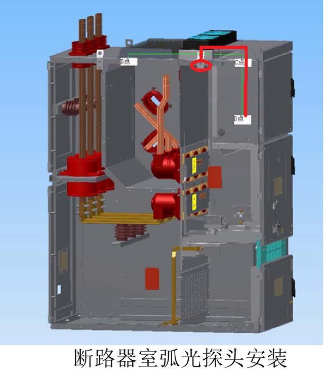 安科瑞ARB5-E弧光保护扩展单元 弧光信号采集 采集30路弧光信号示例图9