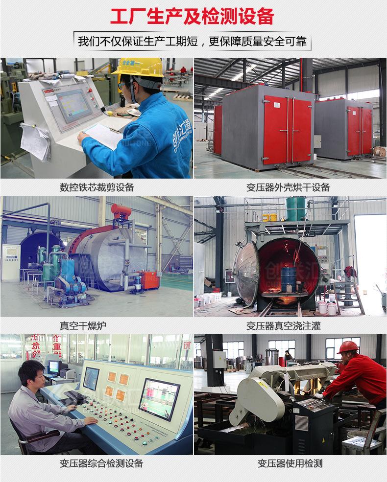 电力箱式变压器 630kva 箱变 户外成套电力箱式变压器生产厂家-创联汇通示例图4