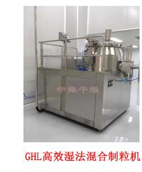 一步制粒机厂家定制直供 FL-120型 压片专用制粒机药厂颗粒专用示例图35