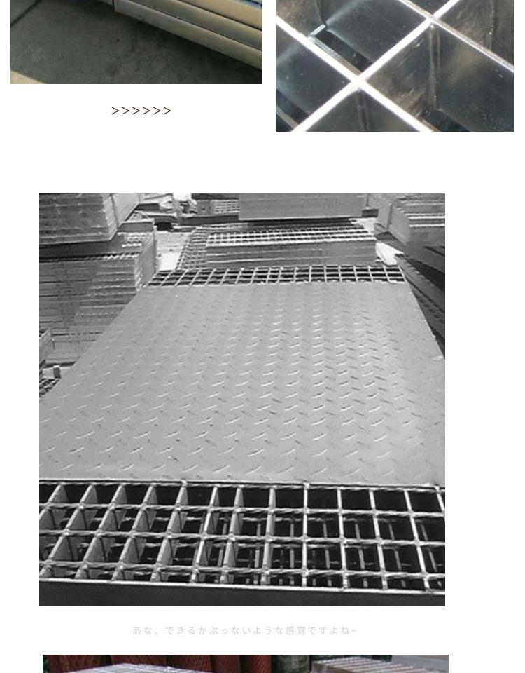 蕴茂热镀锌钢格板 沟盖板厂家 沟盖板生产厂家 热镀锌沟盖板 不锈钢沟盖板示例图24