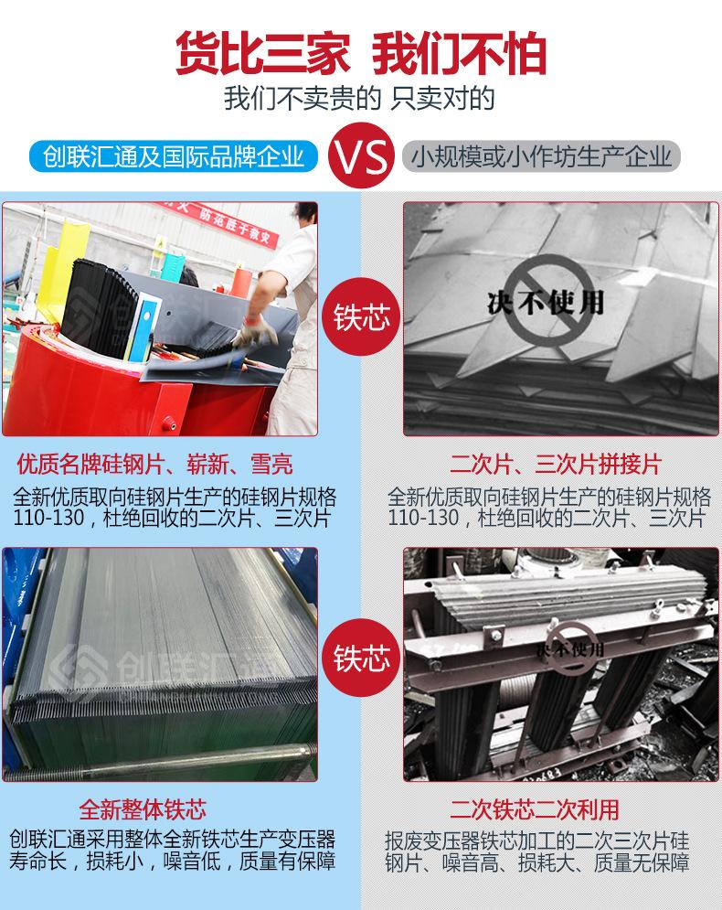 SCBH15-1250kva非晶合金干式变压器全铜材质、生产厂家-创联汇通示例图6