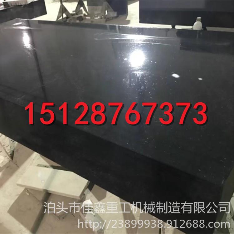 精密仪器平台 东莞大理石构件 佳鑫大理石机床构件厂家示例图17