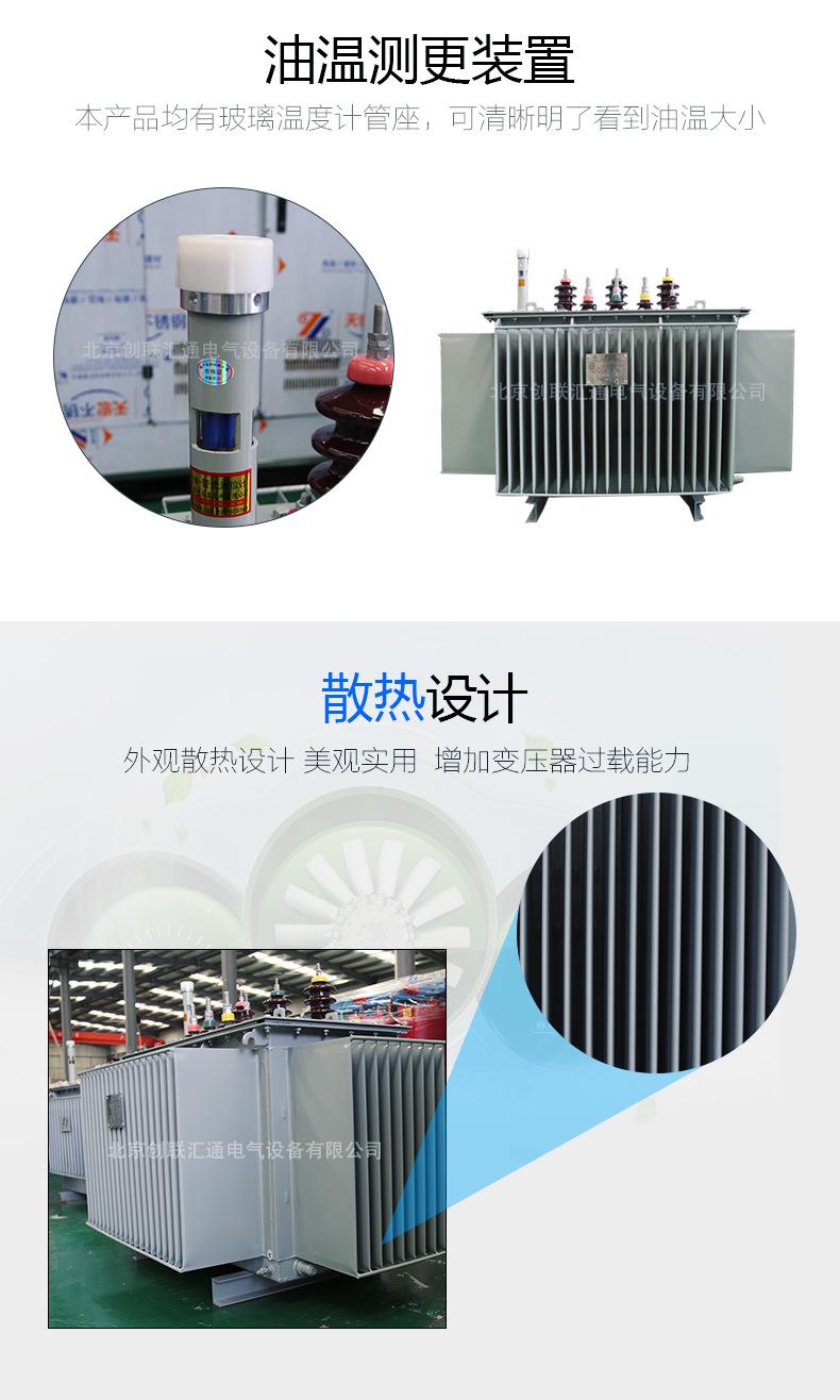 SH15型变压器 非晶合金油浸式变压器 变压器厂家 厂价直销 品质保-创联汇通示例图4