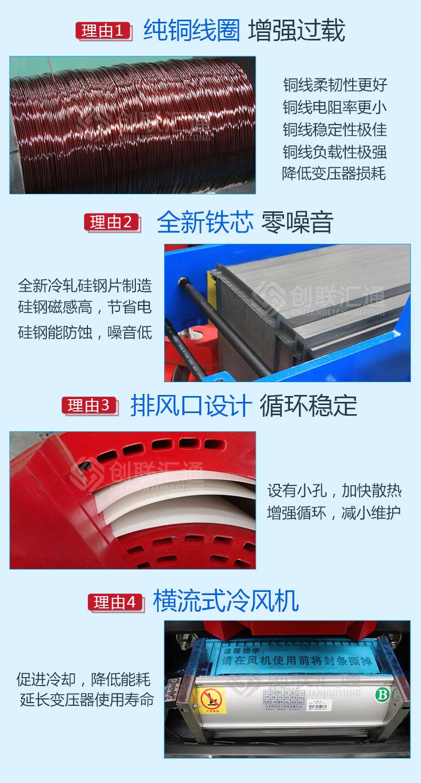 SCBH15-630/10非晶合金干式变压器 630KVA非晶干变 SCBH15非晶变压器-创联汇通示例图5