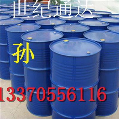 99%二醇厂家直销,济南现货供应价格优惠1桶起订示例图1