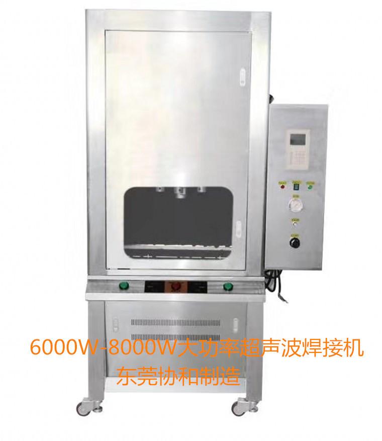 超声波塑焊机 环保净水器滤芯精密PP料1了用品焊接设备示例图5