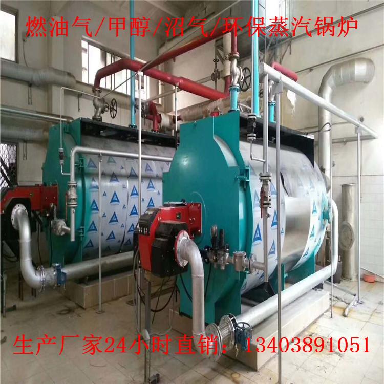 【500平面积】求购一台燃甲醇油热水取暖锅炉示例图3