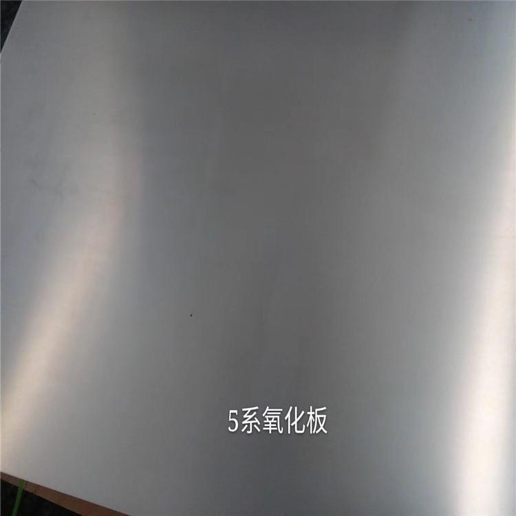 3005西南防锈铝板 冰箱专用铝板 3005耐蚀性铝板示例图4
