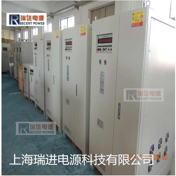 上海瑞进三相变频电源,大功率150KVA变频变压器,上门安装OEM可定制示例图4