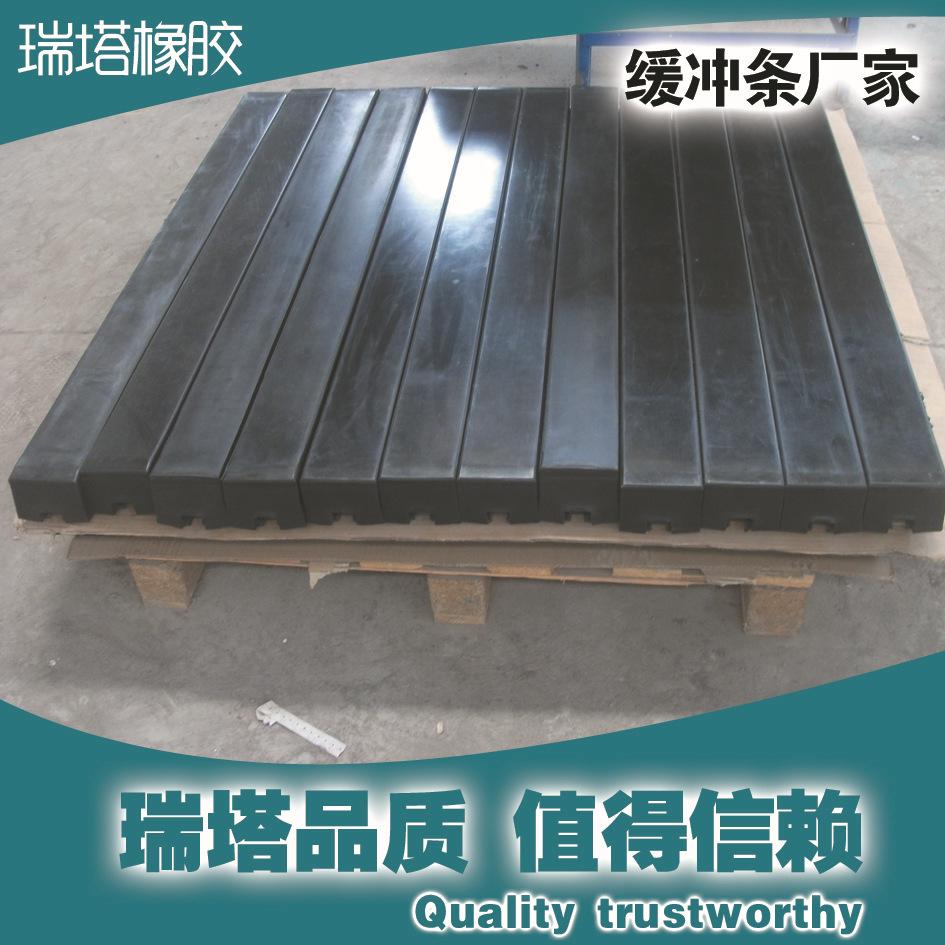 井下输送机煤炭专用耐磨缓冲条 缓冲条阻燃标准示例图6