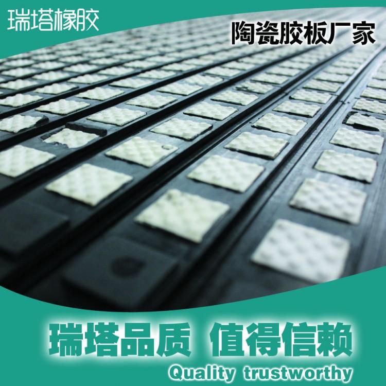广西港口皮带机驱动陶瓷包胶板,冷粘式耐磨型陶瓷包胶板示例图2