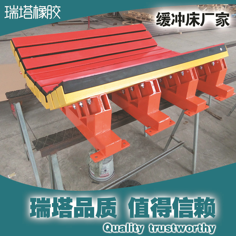 优质大唐电厂缓冲床配套缓冲条   缓冲床专用缓冲条 阻燃缓冲条示例图8