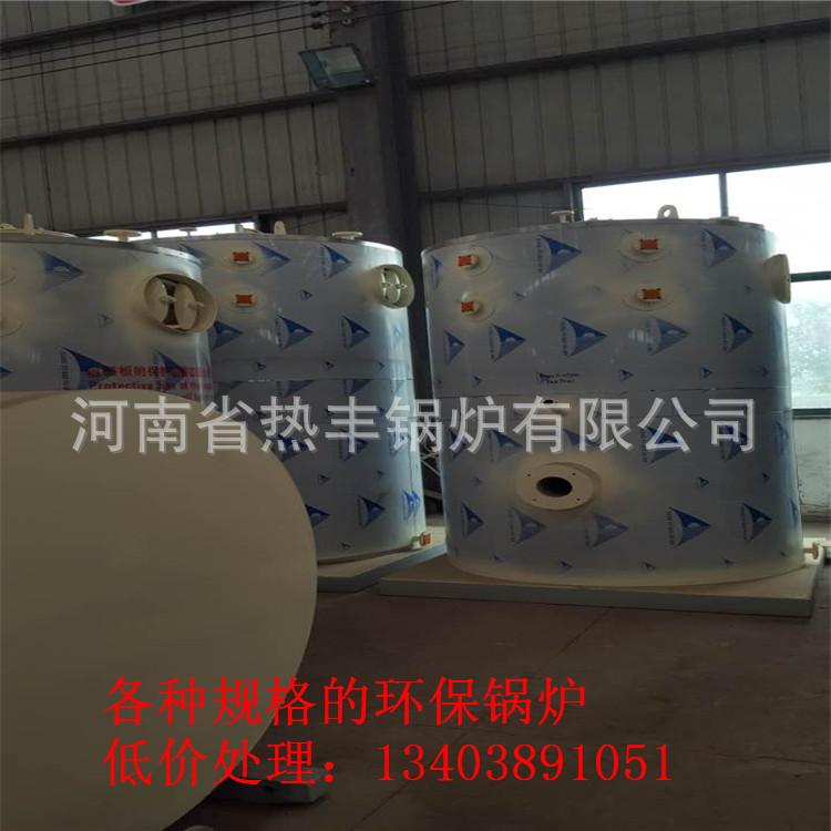 天津市2吨燃油热水锅炉厂家直销/专业承接燃油蒸汽锅炉安装示例图7