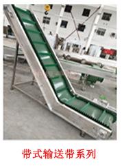 一步制粒机厂家定制直供 FL-120型 压片专用制粒机药厂颗粒专用示例图42