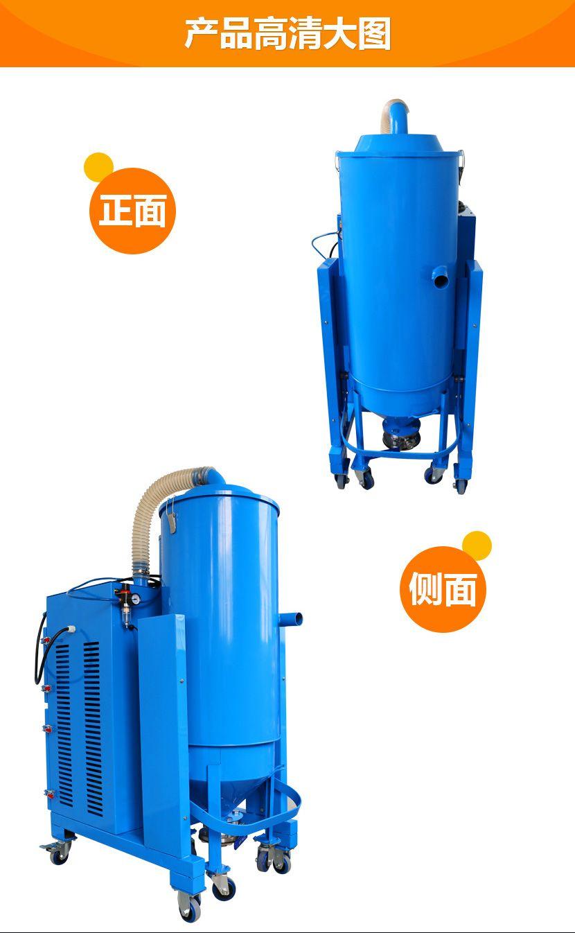 工业吸尘器 大功率 车间 工厂车间大量粉尘 解决示例图7