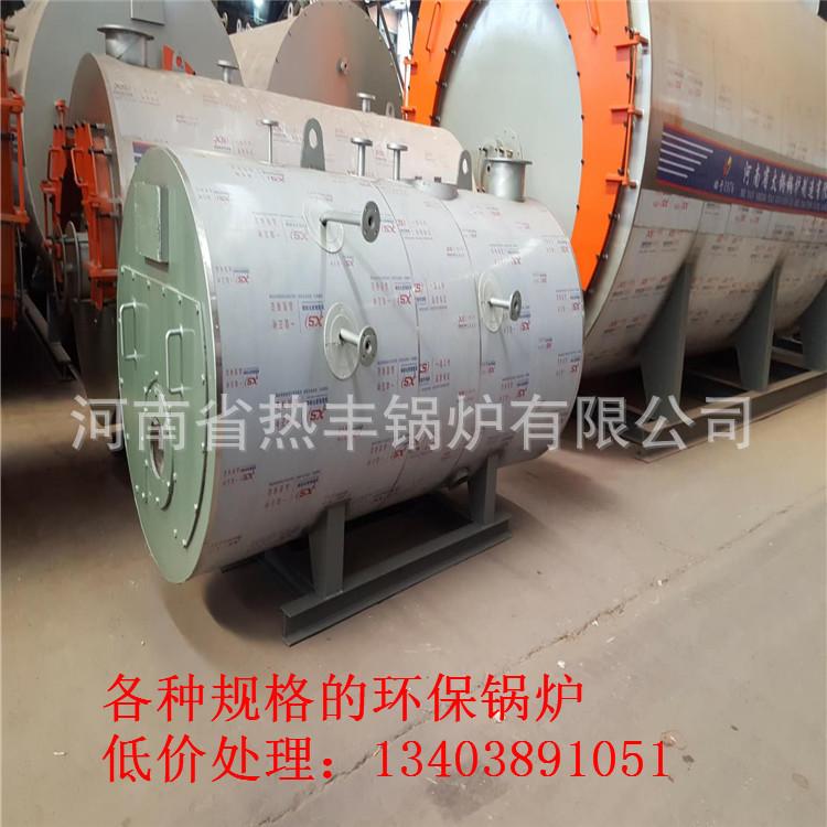 甘肃庆阳市3吨及以下醇基供暖锅炉与燃气锅炉合作示例图6
