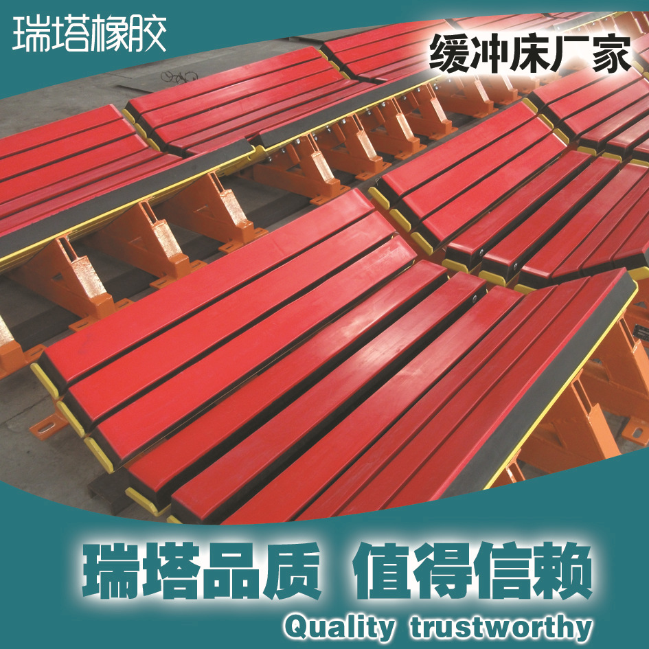 厂家直销缓冲床配套缓冲条   缓冲床专用缓冲条 阻燃缓冲条示例图6