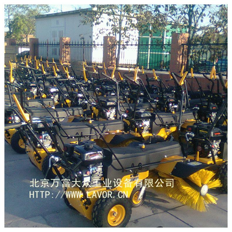 供应新款小型扫雪机 FH-65100马路扫雪机 北京小型扫雪机欢迎订购示例图3