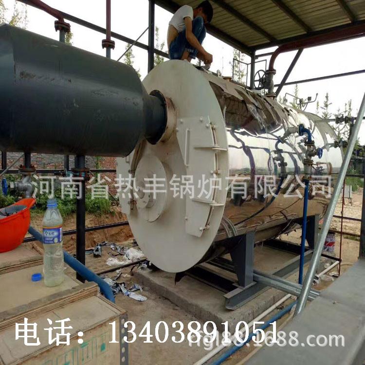 高效节能环保实用 燃油蒸汽锅炉 供应1吨 2吨 4吨工业锅炉制造示例图10