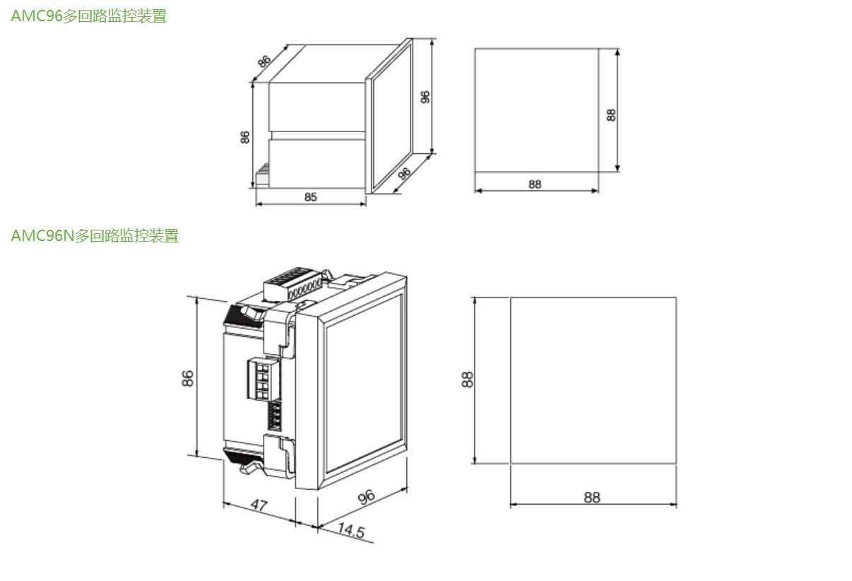 5G基站多回路采集监控装置 安科瑞AMC16Z-ZA 交流三相总进线测量A+B独立2路示例图12