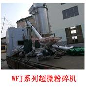 YK160摇摆颗粒机  调味品专用制粒机   中医药 食品 饲料制粒生产设备示例图47