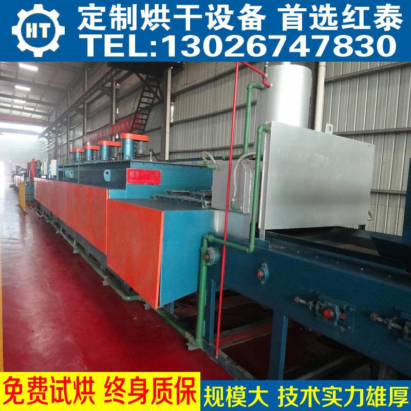 400度500度600度高温隧道炉 网带炉 带式烘干炉 隧道烘干炉示例图5