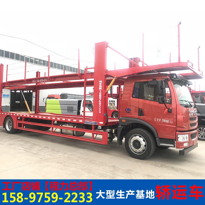 解放J6轎運車5位汽車運輸車大型生產工廠車輛運輸車生產龍頭企業示例圖5