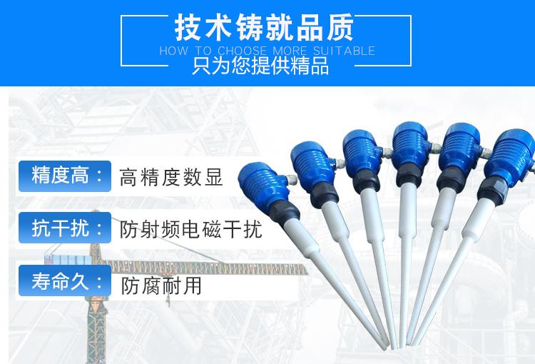 雷达液位计厂家价格型号 智能雷达液位计 DN25 DN50 4-20mA hart协议 RS485 吉创示例图3