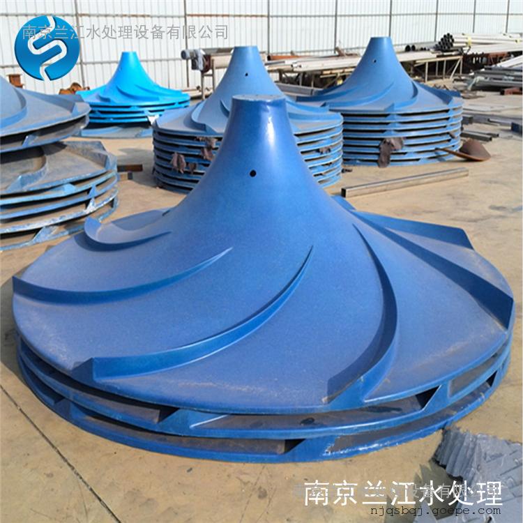 南京兰江QSJ双曲面潜水搅拌机 立式涡轮搅拌器示例图6