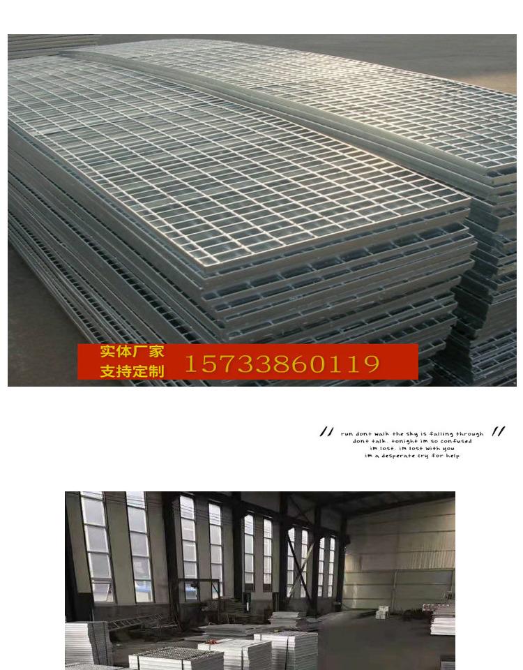 蕴茂热镀锌钢格板 沟盖板厂家 沟盖板生产厂家 热镀锌沟盖板 不锈钢沟盖板示例图27