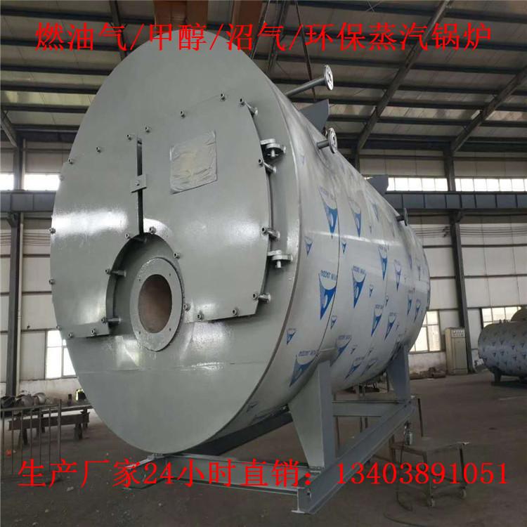 【0.2吨~0.4吨】求购一台燃油燃气两用锅炉示例图1