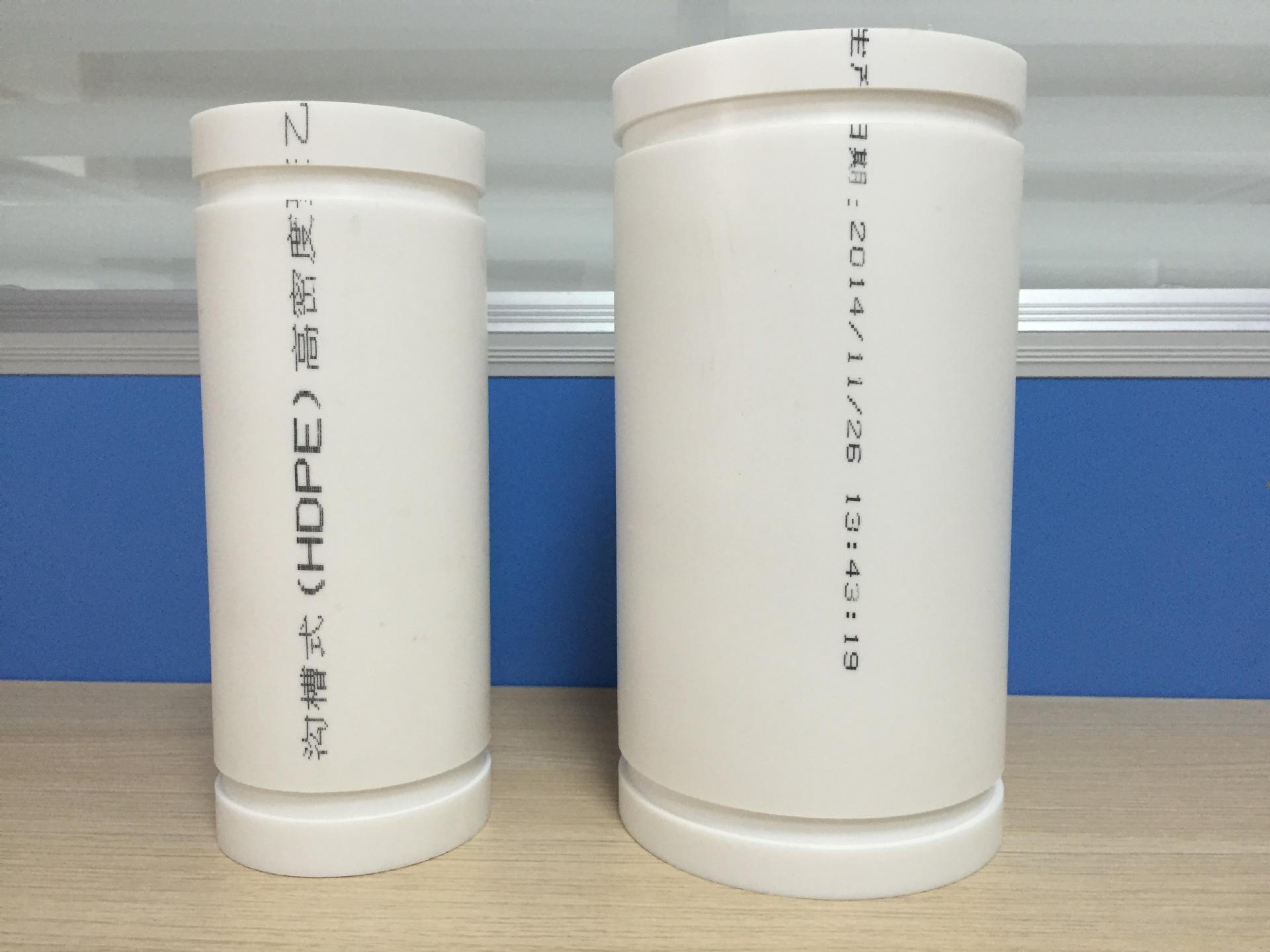 HDPE沟槽式超静音排水管,沟槽PE排水管,HDPE沟槽管,PP静音管示例图7
