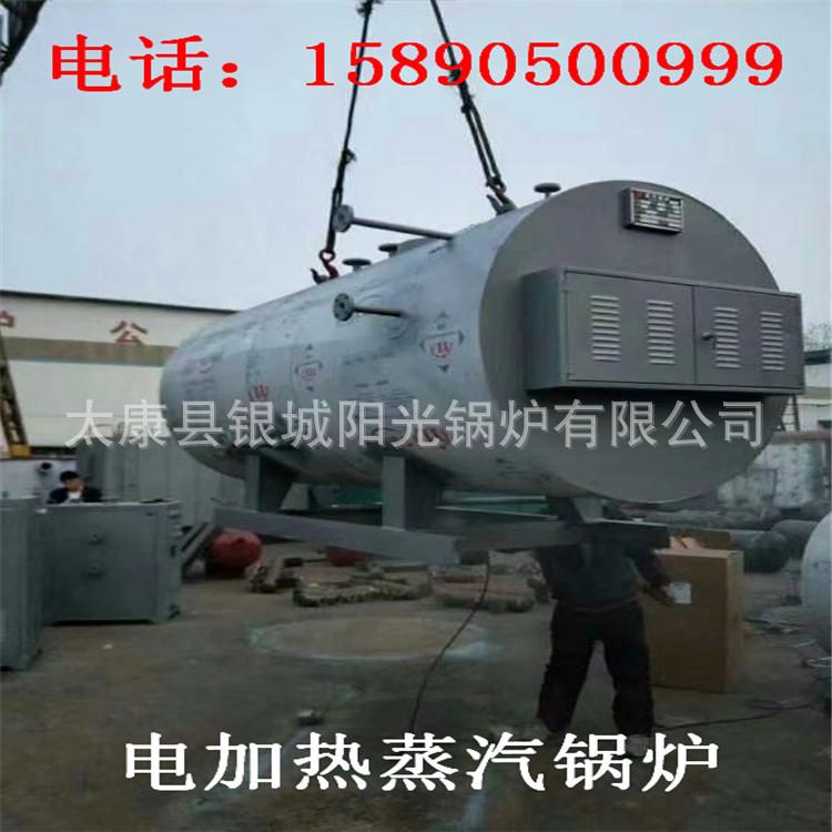 两吨工业电锅炉功率是多少工业用2吨电锅炉价格示例图7