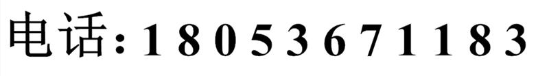 真空拌餡機  紅腸肉真空拌餡機  寵物腸自動攪拌機  狗糧拌餡機   包子餡自動攪拌機示例圖2