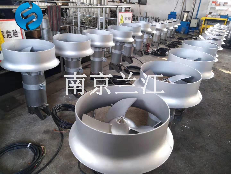 南京兰江MA2.2/8-320/3-980好氧池潜水搅拌机 铸件式潜水搅拌机示例图6