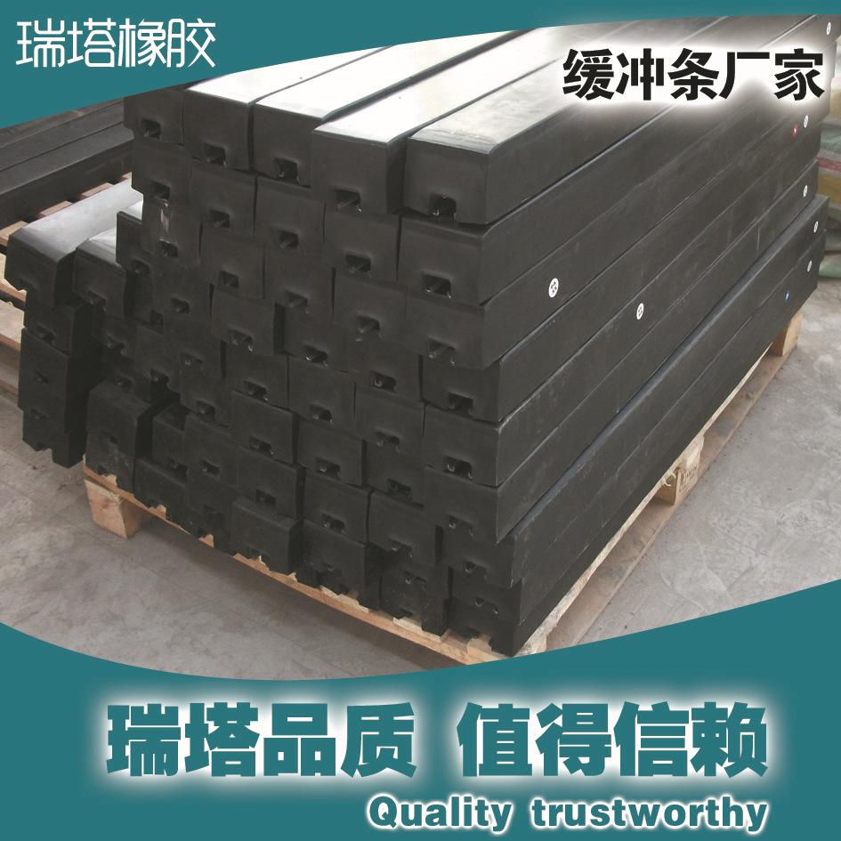 井下输送机煤炭专用耐磨缓冲条 缓冲条阻燃标准示例图8