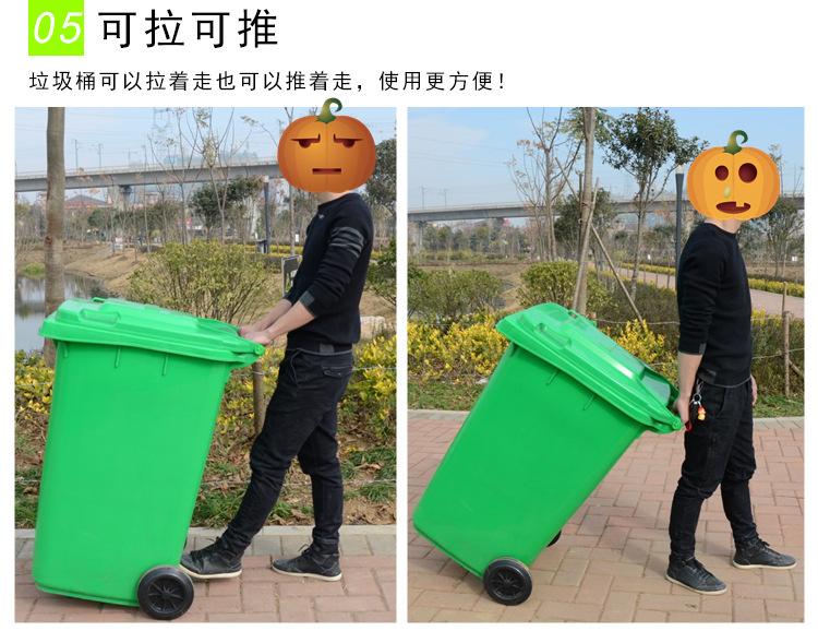 湖北厂家批发 环卫垃圾桶240L/120L/100L/50L/升塑料分类垃圾桶箱示例图13