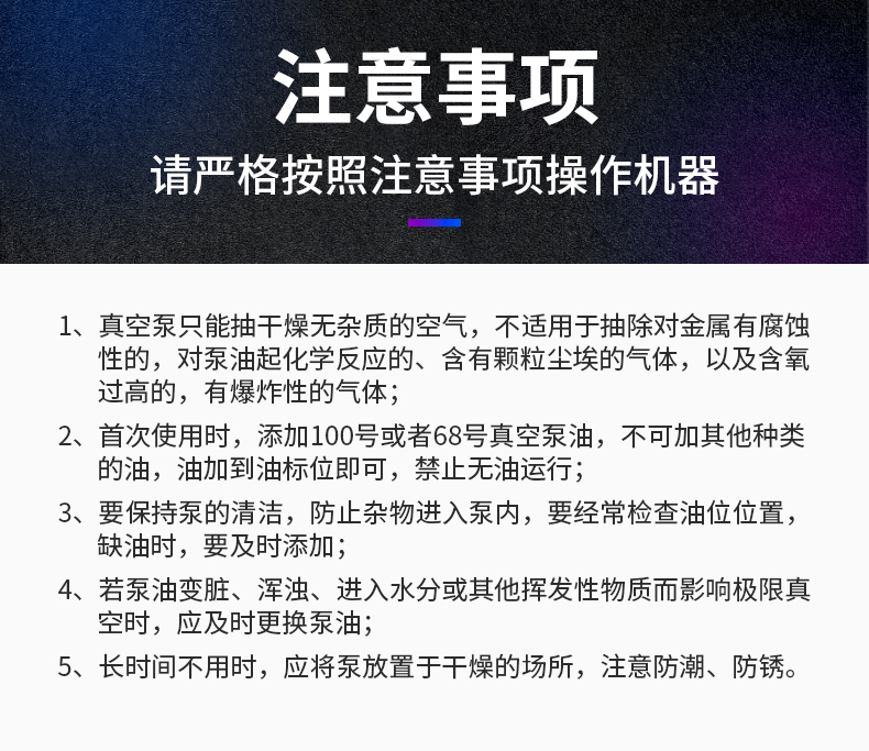 上海泓冠 2XZ-2 旋片式真空泵 实验室旋片式真空泵 真空机厂家示例图8